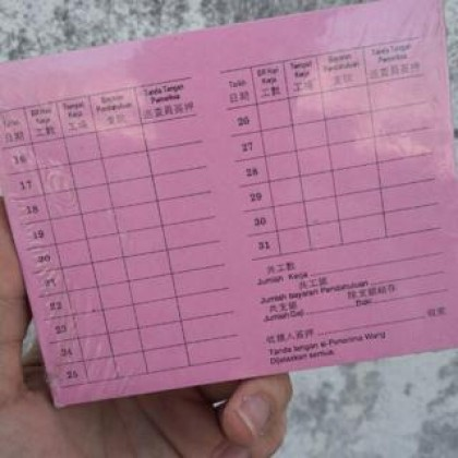Labour Card